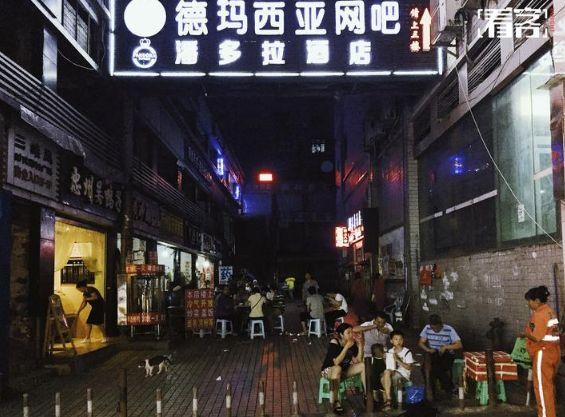 中国式脱贫 先花40亿建个电竞镇